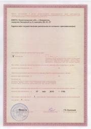license3.jpg